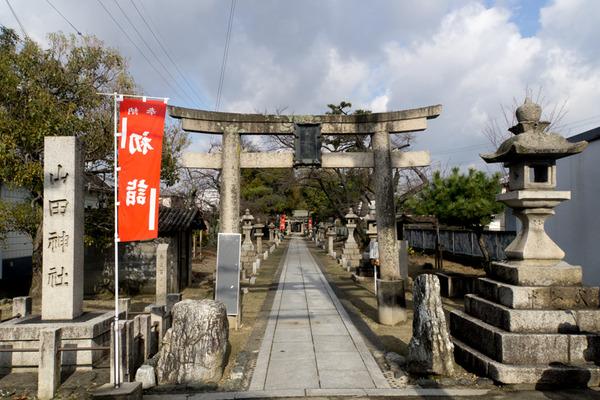 山田神社田口-15122201