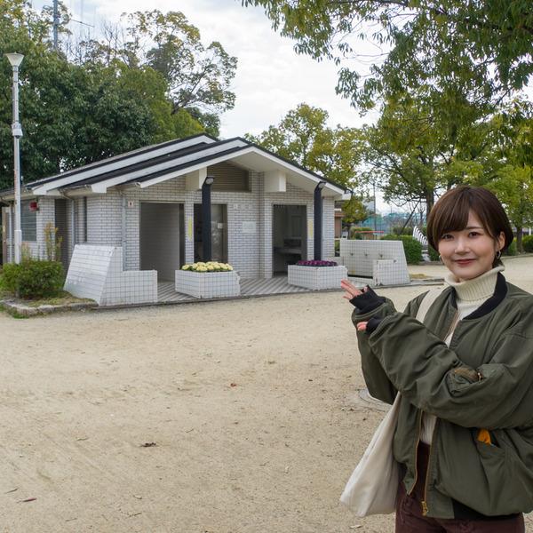 中ノ池公園-2002196