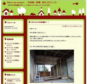 20100828nakamiya1