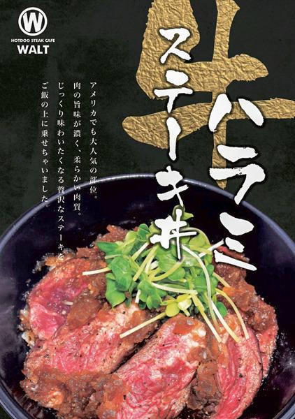 nikuya-2