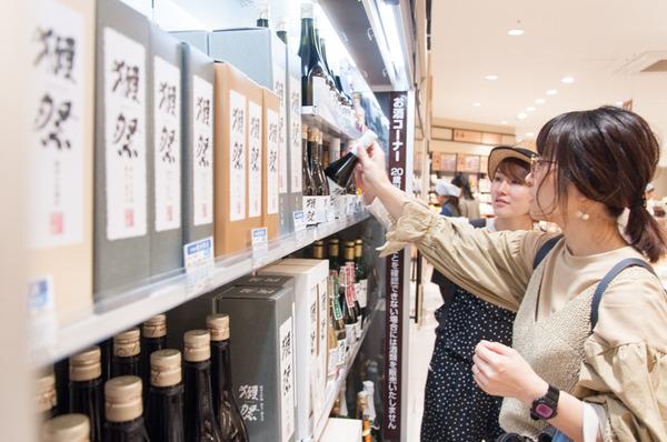 京阪百貨店手土産-173