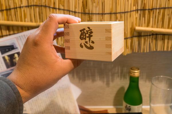 日本酒の会-19111424