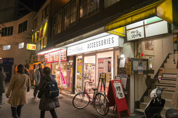 枚方市駅飲み企画-115