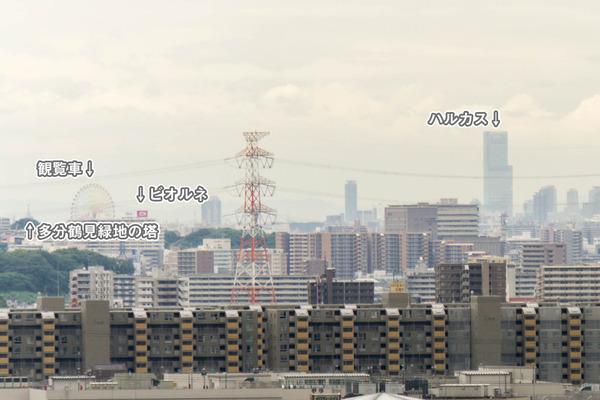 景色-16071524