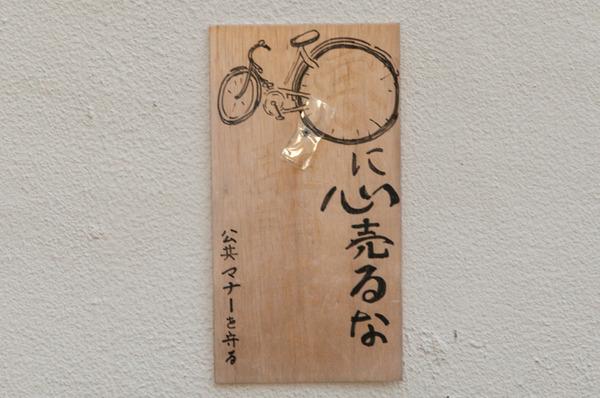 香里園ワイン-194
