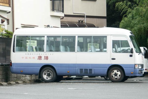 唐膳-1809014