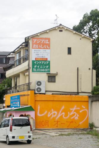しゅんちょう-15090701