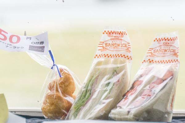 サンドイッチ-16033007