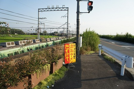 20100823tasukete3