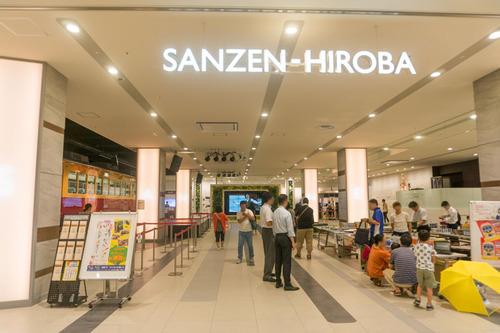 sanzen-1