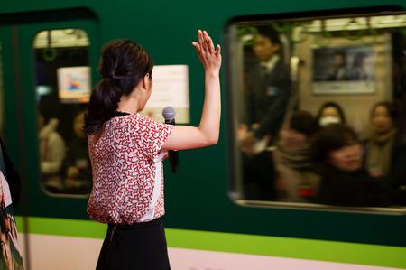 白ゆき姫殺人事件中之島駅-55