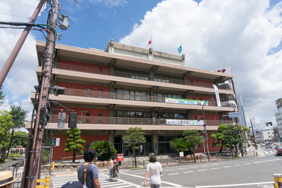 枚方市役所