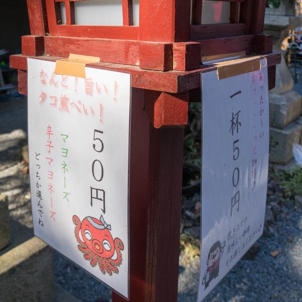 神社-20010130