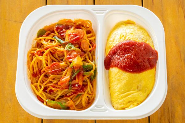 各種料理-20100639