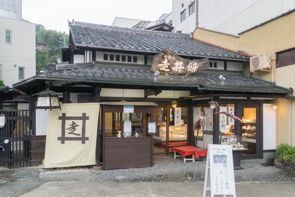 走井餅-1606225