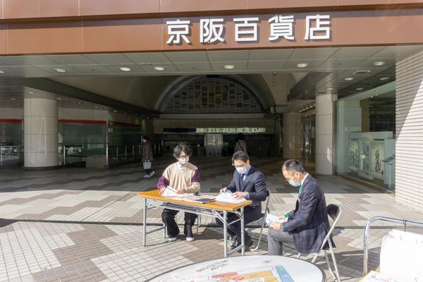 20210129京阪百貨店(小)-1