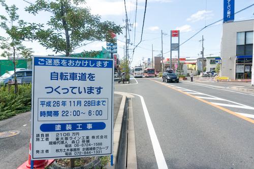 自転車道-1409262