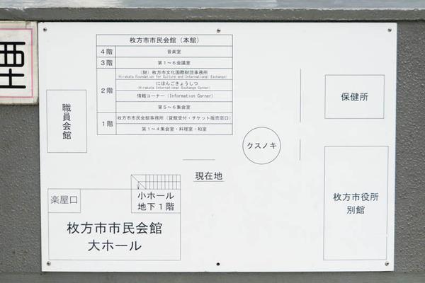 市民会館2-1806261
