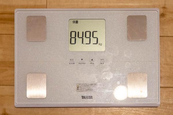 ひらザップ-1908161