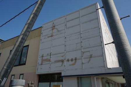 京阪ザ・ストア牧野店解体131105-36