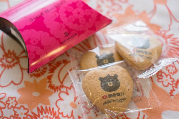関電クッキー-1
