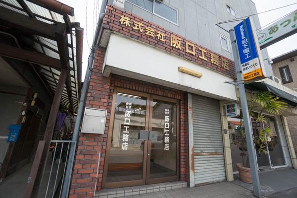 阪口工務店-1604063