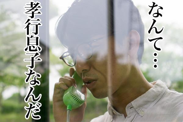 UR男山団地-97