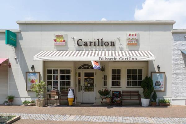 カリオン-1708105
