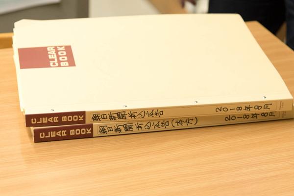 中央図書館-18082233