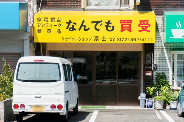 20170908リサイクルショップ富士-7