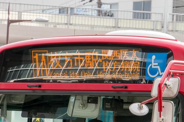 20180208京阪バス-4