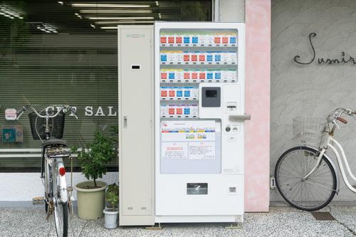 樟葉駅安売切符自動販売機-15090102