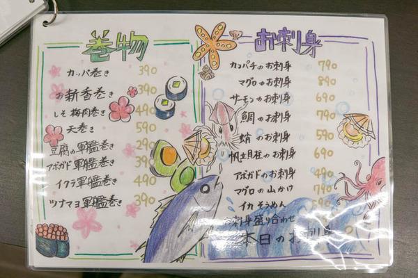 ふじいち-2003176