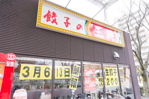 香里ヶ丘コリオ3-150311212