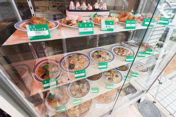 北京料理赤龍園-18