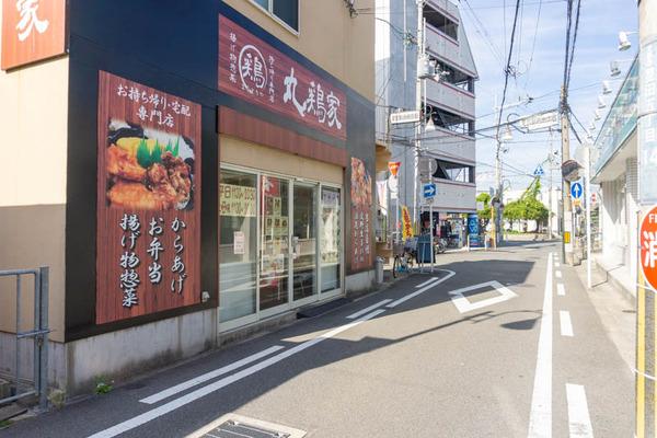 丸鶏家(小)2010212