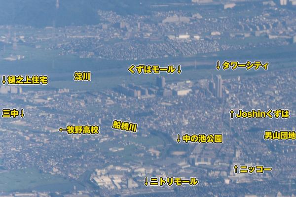 航空写真-1609025