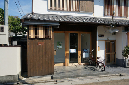 NoteGallery130711-01