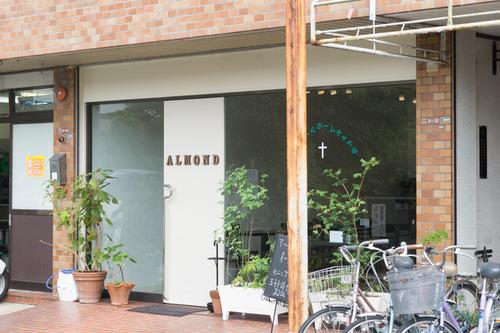 ALMOND-15090103