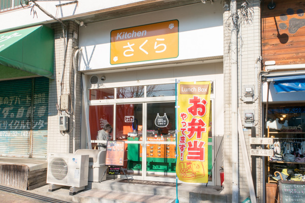 20171222Kitchenさくら-6