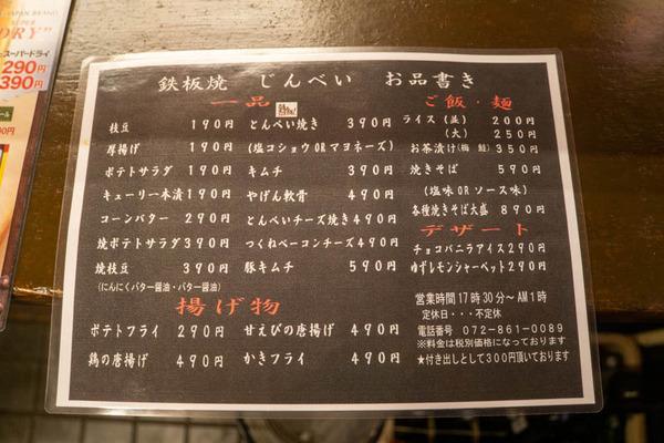 もち-1911127