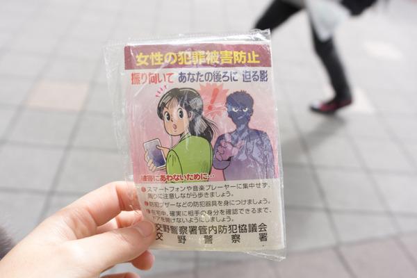 わらしべ長者長尾-17022152