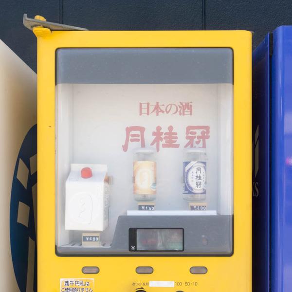 自販機-1807143