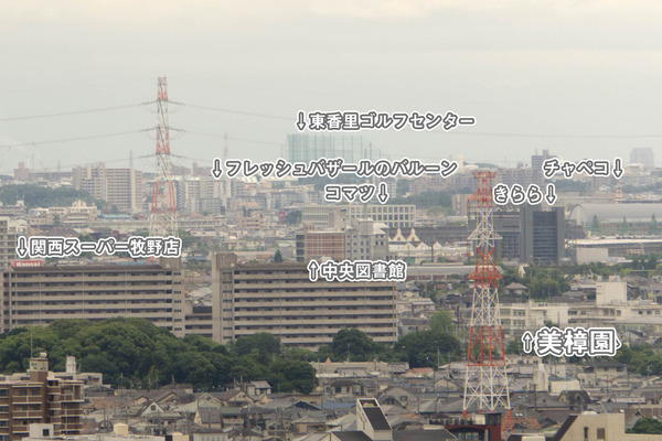 景色-16071523