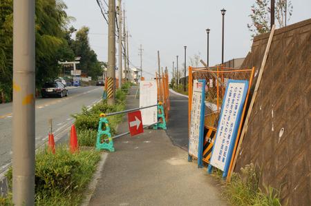 枚方茨木線歩道設置工事130815-40
