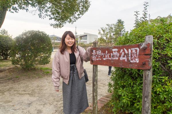 香里ケ丘西公園-2002259