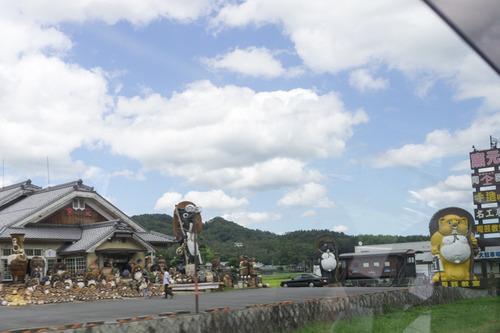 たぬき2-15082701