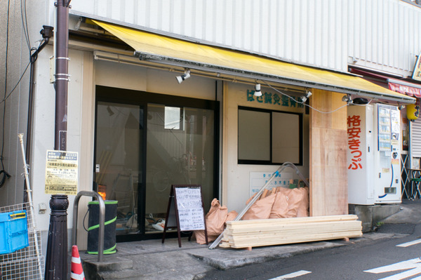 20180123海鮮どんぶり太郎駅前店-5