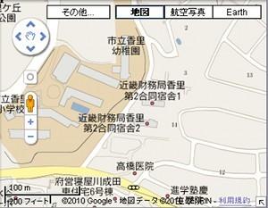 20100922kenji4