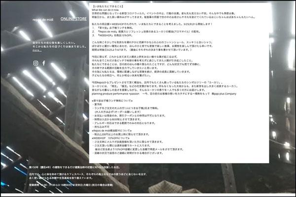スクリーンショット-2020-03-30-11.32.43